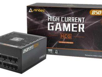 Netzteil von Antec High Current Gamer Bronze
