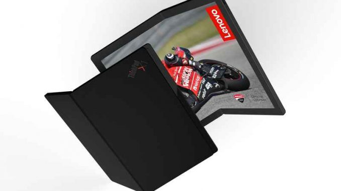 Lenovo Falt PC ThinkPad X1